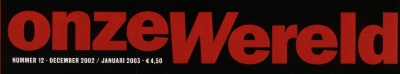 Logo van Onze Wereld